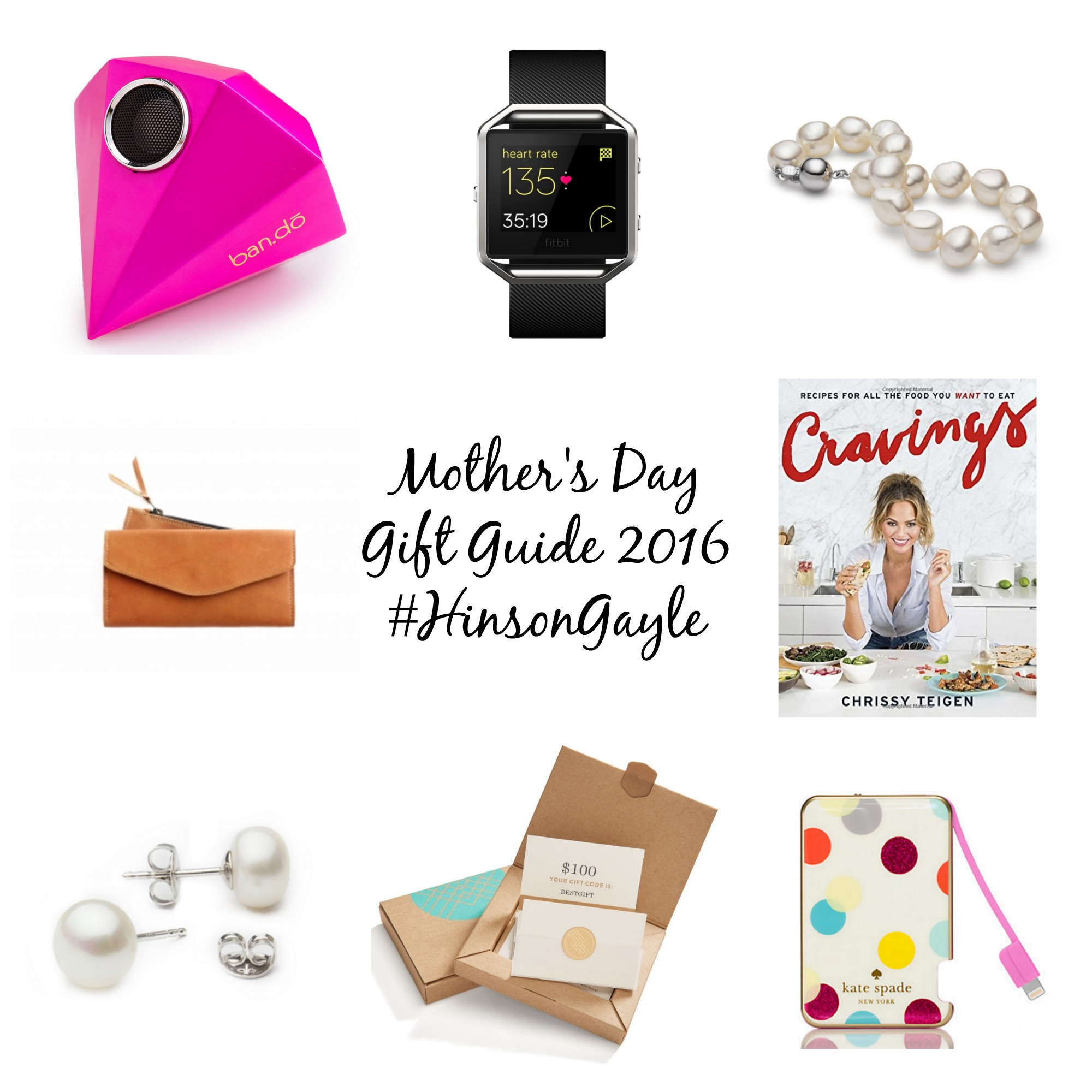 HinsonGayle gift guide